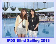 IFDS Blind Sailing 2013